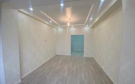 2-комнатная квартира, 75 м², 9/9 этаж, 17-й мкр 94 за 22.5 млн 〒 в Актау, 17-й мкр