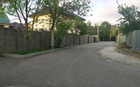 Офис площадью 200 м², С.Нурмагамбетова — Толе би за 600 000 〒 в Алматы, Медеуский р-н