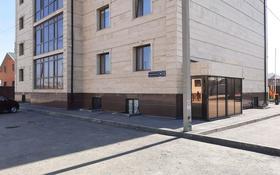 Помещение площадью 147 м², улица Наурызбай батыра 78 — Сагдиева за 255 000 〒 в Кокшетау
