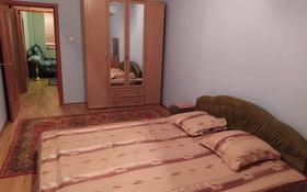 2-комнатная квартира, 46 м², 4/5 этаж посуточно, 11-й мкр 29 за 8 000 〒 в Актау, 11-й мкр