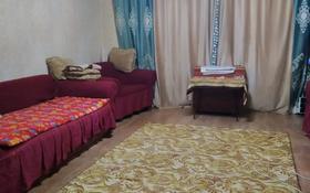 3-комнатный дом, 41 м², 3 сот., Бульварный переулок 15 за 5 млн 〒 в Караганде, Казыбек би р-н