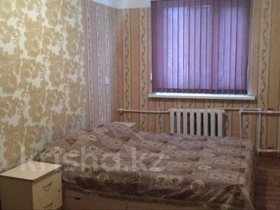 2-комнатная квартира, 60 м² посуточно, Ермекова 62 за 6 000 〒 в Караганде, Казыбек би р-н — фото 2