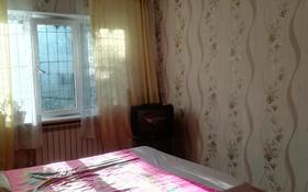 1-комнатная квартира, 33 м², 1/4 этаж, Валиханова — Макатаева за 16.5 млн 〒 в Алматы, Медеуский р-н