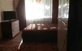 1-комнатная квартира, 32 м², 1/5 этаж посуточно, 8 15 — Гагарина за 5 500 〒 в Рудном