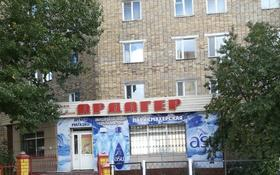 Магазин площадью 162 м², Гапеева 1 за 49 млн 〒 в Караганде, Казыбек би р-н