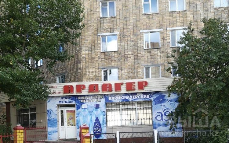 Магазин площадью 162 м², Гапеева 1 за 55 млн 〒 в Караганде, Казыбек би р-н