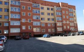1-комнатная квартира, 43.9 м², 3/5 этаж, Ораз Тәтеұлы 41в за 8.6 млн 〒 в Актобе, мкр. Батыс-2