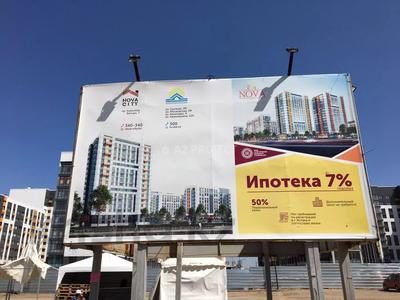 1-комнатная квартира, 35.74 м², 38-я 32 за ~ 10.7 млн 〒 в Нур-Султане (Астана), Есиль р-н — фото 4