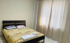 4-комнатный дом посуточно, 275 м², 20 сот., Акжайык 33 за 70 000 〒 в Бурабае