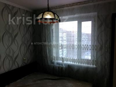 3-комнатная квартира, 64 м², 8/9 этаж, Степной-3 8 за 18 млн 〒 в Караганде, Казыбек би р-н — фото 4