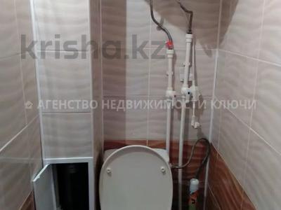 3-комнатная квартира, 64 м², 8/9 этаж, Степной-3 8 за 18 млн 〒 в Караганде, Казыбек би р-н — фото 7
