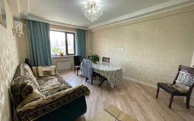 2-комнатная квартира, 75 м², 10/11 этаж, Бузурбаева 4Б за 55 млн 〒 в Алматы, Медеуский р-н