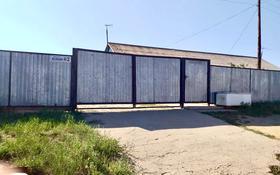 6-комнатный дом, 114 м², 9.09 сот., Переулок Ясный 4/2 за 20 млн 〒 в Каргалинском (Жилянке)