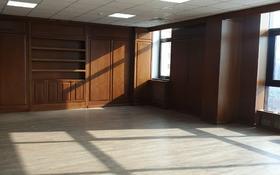 Офис площадью 216 м², проспект Аль-Фараби — проспект Достык за 6 000 〒 в Алматы, Медеуский р-н