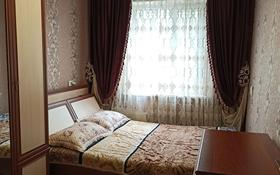 4-комнатная квартира, 74 м², 2/5 этаж, Алатау 31 за 17 млн 〒 в Таразе
