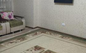 3-комнатная квартира, 90 м², 1/5 этаж, Каратал за 30.5 млн 〒 в Талдыкоргане