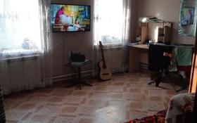 2-комнатный дом, 41.7 м², 5 сот., мкр Фёдоровка , Якутская 37 — Разрезовская за 6.5 млн 〒 в Караганде, Казыбек би р-н