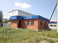 Здание, площадью 84.3 м²
