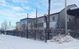 Здание, площадью 1278.7 м², Телевизионная 12 за 162.8 млн 〒 в Караганде, Казыбек би р-н