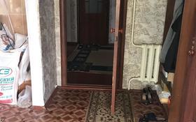 4-комнатный дом, 100 м², 7 сот., Памирская 17 — Ползунова за 14.3 млн 〒 в Таразе