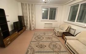 2-комнатная квартира, 66.5 м², 17/18 этаж, проспект Улы Дала 17 за 23.5 млн 〒 в Нур-Султане (Астана), Есиль р-н