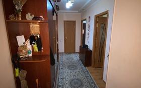 2-комнатная квартира, 62 м², 1/5 этаж, Толе би 55 — Макашева за ~ 20 млн 〒 в Каскелене