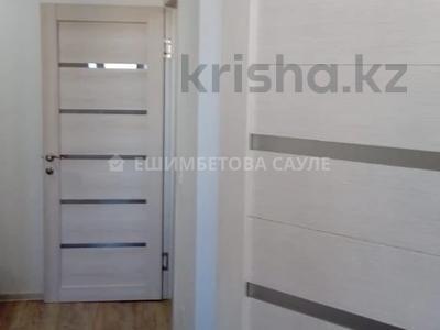 2-комнатная квартира, 50 м², 8/13 этаж, Жумалиева 153 за 25.5 млн 〒 в Алматы, Алмалинский р-н — фото 3