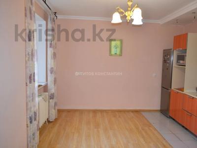 3-комнатная квартира, 93 м², 3/18 этаж, Иманова за 29 млн 〒 в Нур-Султане (Астана), р-н Байконур