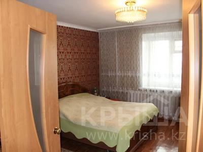 5-комнатная квартира, 103 м², 4/11 этаж, проспект Бухар Жырау за 40 млн 〒 в Карагандинской обл. — фото 4