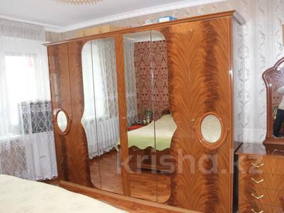 5-комнатная квартира, 103 м², 4/11 этаж, проспект Бухар Жырау за 40 млн 〒 в Карагандинской обл. — фото 7