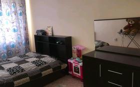 3-комнатная квартира, 91 м², 5/5 этаж, Тауелсиздик 45 за 21 млн 〒 в