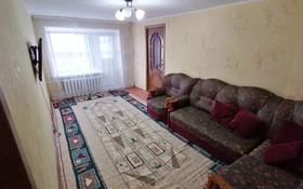 2-комнатная квартира, 43 м², 4/4 этаж, Абылай-хана 46 — Едомского за 8 млн 〒 в Щучинске