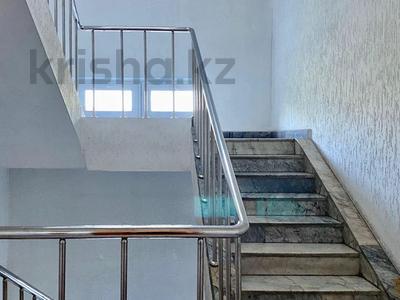 Здание, площадью 1931.4 м², Кабанбай батыра — Амангельды за 977.5 млн 〒 в Алматы, Алмалинский р-н