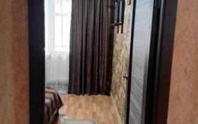3-комнатная квартира, 60.4 м², 2/9 этаж, Сатпаева 12/1 за 23.5 млн 〒 в Усть-Каменогорске