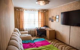 2-комнатная квартира, 53.4 м², 1/5 этаж, 8-й мкр 6 за 13 млн 〒 в Костанае