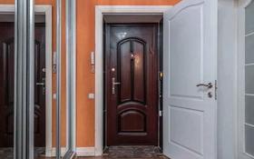 3-комнатная квартира, 74 м², 1/5 этаж, Назарбаева 244/1 за 18 млн 〒 в Уральске