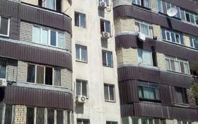 7-комнатная квартира, 241.3 м², 9/9 этаж, мкр Аксай-1А, Аксай 34 за 45 млн 〒 в Алматы, Ауэзовский р-н