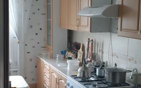 3-комнатная квартира, 70 м², 5/6 этаж, проспект Нурсултана Назарбаева 2Б за 16.5 млн 〒 в Кокшетау