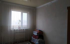 3-комнатный дом, 90 м², 10 сот., Тамшалы 11 улица за 5.5 млн 〒 в Батыре