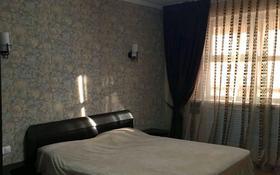 3-комнатная квартира, 170 м², 3/9 этаж, 15-й мкр 59 за 42 млн 〒 в Актау, 15-й мкр