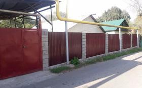 4-комнатный дом, 97 м², 4.3 сот., Сарсенбаева 3 за 32 млн 〒 в Алматы, Медеуский р-н