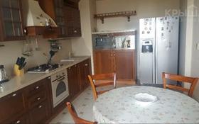 3-комнатная квартира, 150 м² помесячно, Калдаякова 51 за 450 000 〒 в Алматы, Медеуский р-н