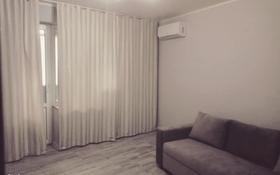 2-комнатная квартира, 44.5 м², 2/5 этаж посуточно, мкр Самал-1, проспект Достык — Сатпаева за 11 000 〒 в Алматы, Медеуский р-н