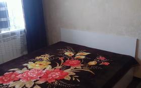 1-комнатная квартира, 35 м², 1/5 этаж посуточно, Мира 78 за 6 000 〒 в Темиртау