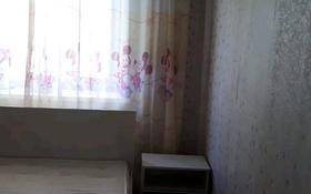 2-комнатная квартира, 41 м², 2/2 этаж, Циолковского 21 за 6.5 млн 〒 в Щучинске