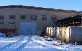 Завод 4400 соток, Есик за 336 млн 〒
