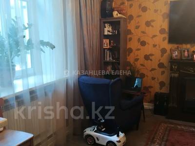 3-комнатная квартира, 73 м², 1/2 этаж, улица Жамбыла 103 за 22 млн 〒 в Караганде, Казыбек би р-н — фото 12
