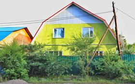 7-комнатный дом, 140 м², 6 сот., Арычная за 25 млн 〒 в Байтереке (Новоалексеевке)