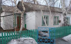 3-комнатный дом, 70 м², 25 сот., Школьная 1 за 2.5 млн 〒 в Топаре