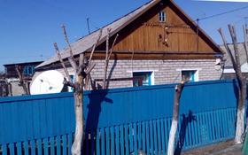 5-комнатный дом, 64 м², 6 сот., Экибастуз за 7 млн 〒